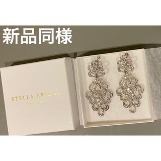 ヴェラウォン(Vera Wang)の新品同様 ステラブライダル  アラベスク イヤリング (ウェディングドレス)