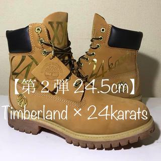 ティンバーランド(Timberland)の【超激レア‼️第2弾】24.5cm Timberland ティンバーランド(ブーツ)