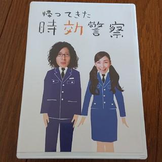時効警察 DVD コンプリートBOX(TVドラマ)