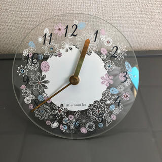 アフタヌーンティー(AfternoonTea)のアフタヌーンティー置き時計(置時計)