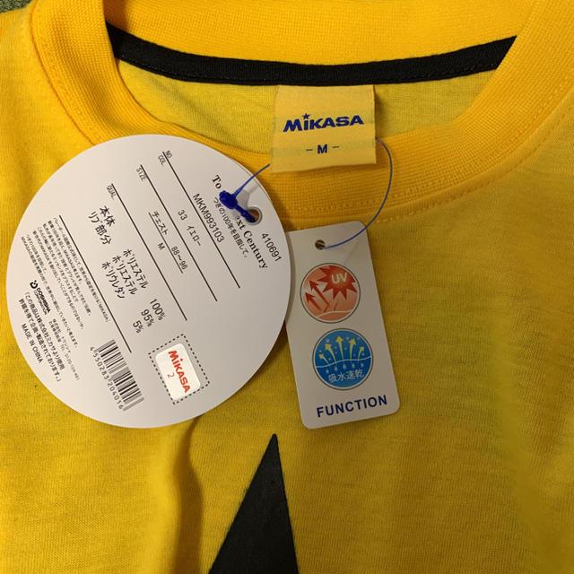 MIKASA(ミカサ)の新品タグ付き✩Mikasa バレーボール トップス 長袖 Mサイズ スポーツ/アウトドアのトレーニング/エクササイズ(トレーニング用品)の商品写真