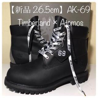 ティンバーランド(Timberland)の【新品 Timberland】26.5cm ティンバーランド × AK-69(ブーツ)