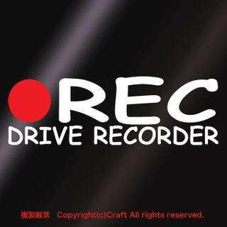 ●REC DRIVE RECORDER /ステッカー ドラレコ(B)(車外アクセサリ)