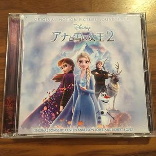 アナトユキノジョオウ(アナと雪の女王)のアナと雪の女王2(オリジナル・サウンドトラック)(キッズ/ファミリー)