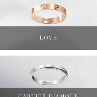 カルティエ(Cartier)のカルチェリング(その他)
