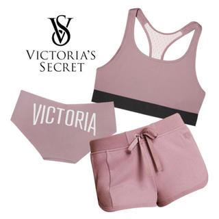 ヴィクトリアズシークレット(Victoria's Secret)のVSモーヴローズスポーツウェアセット(ショートパンツ)