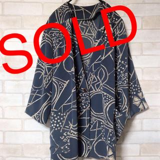サンタモニカ(Santa Monica)の幾何学 アート柄 ネイビー系 羽織り カーディガン ゆったり 浴衣風 七分袖(カーディガン)
