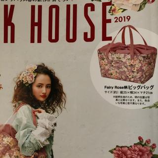 ピンクハウス(PINK HOUSE)のピンクハウス Fairy Rose柄ビッグバッグ(エコバッグ)