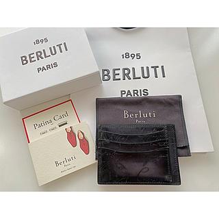 ベルルッティ(Berluti)の☆新品未使用☆ベルルッティ バンブーテトリスレザーカードケース2020年3月購入(名刺入れ/定期入れ)