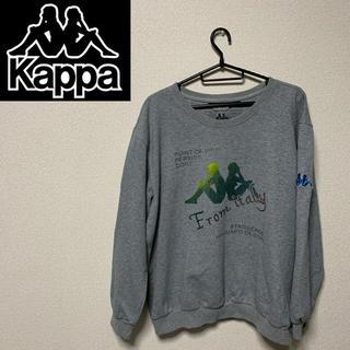カッパ(Kappa)のKAPPA オーバースウェット(スウェット)