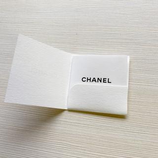 シャネル(CHANEL)の◾️senapapagori様専用 / CHANEL メッセージカード(その他)
