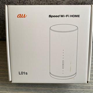 Speed Wi-Fi HOME  L01s☆美品(PC周辺機器)