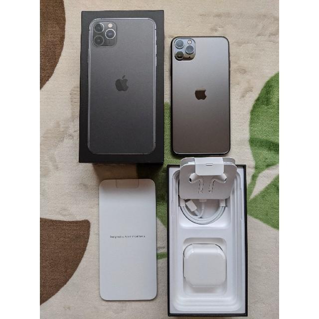 givenchy  iphone 11 pro max ケース 、 iPhone - 極美品 iPhone11 Pro Max 256GB SIMフリー 香港版の通販 by 塩豆大福(^^♪'s shop|アイフォーンならラクマ