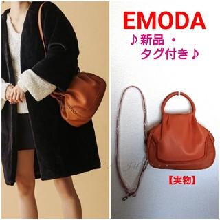 エモダ(EMODA)のラウンディッシュバッグ♡EMODA エモダ 新品 タグ付き(ショルダーバッグ)