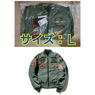 アルファ(alpha)の【最安チャレンジ】 STRICT-G ALPHA LIGHT MA-1 ジオン軍(フライトジャケット)