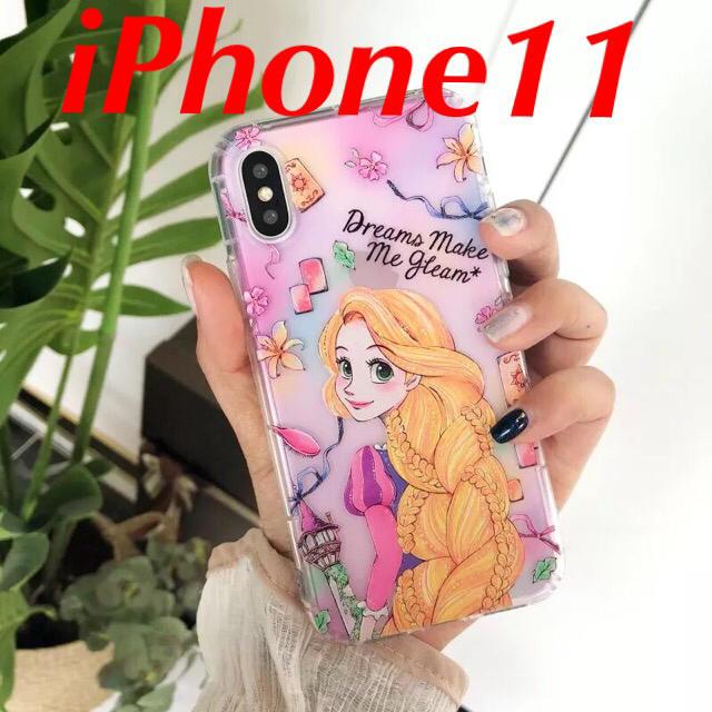 Disney - ラスト1個!ラプンツェル  可愛いiPhoneケース♡iPhone11の通販 by もも's shop ディズニーならラクマ