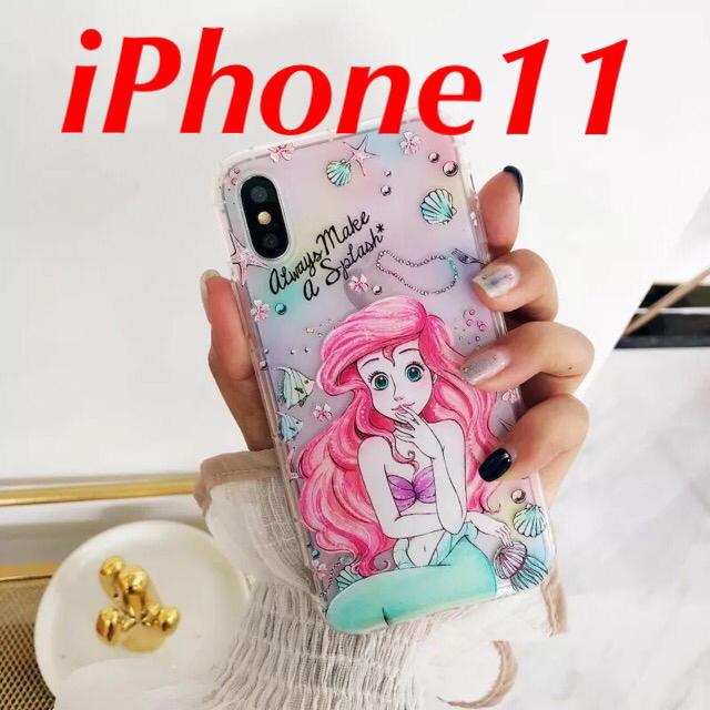 Disney - ラスト1個!アリエル 可愛いiPhoneケース♡iPhone11 ディズニーの通販 by もも's shop|ディズニーならラクマ