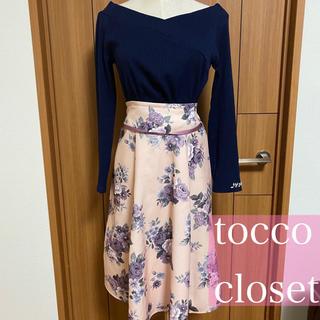 tocco - 【コーデ売り】tocco closet♡フェミニン♡美人百花お好きな方に♡