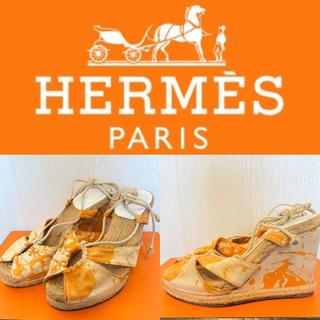 エルメス(Hermes)の☆HERMES エルメス エスパドリーユ ウェッジソール(サンダル)