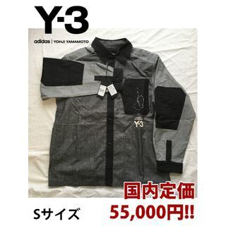 ワイスリー(Y-3)の国内完売‼️正規 新品 Y-3 切り替え Yシャツ Sサイズ(シャツ)