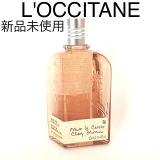 ロクシタン(L'OCCITANE)の【L'OCCITANE】ガーデン シャワージェル チェリーブロッサム(ボディソープ/石鹸)