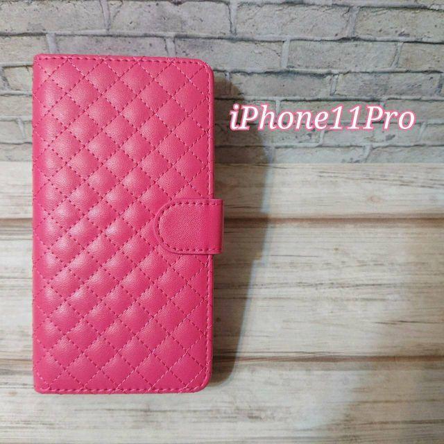 iphoneケース トレンド - ◆iPhone11 Pro専用◆キルティング ビビッドピンク 手帳型 ◆A1の通販 by ポプリショップ|ラクマ