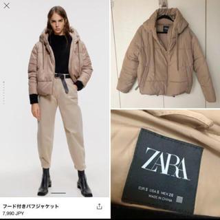 ザラ(ZARA)のZARA 今季ダウンジャケット(ダウンジャケット)