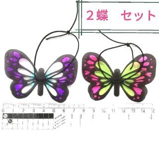 蝶々 チョウチョ しのぶ カナヲ カナエ 入園 入学 キッズ 子供 ヘアゴム(小道具)