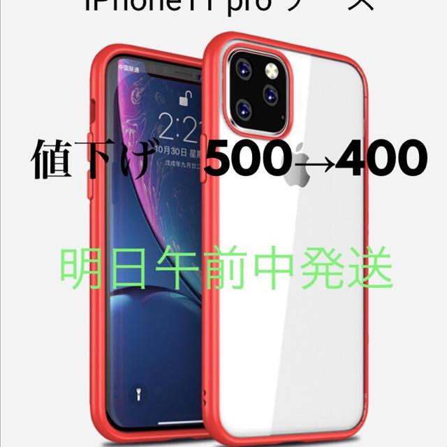 最高級グッチiPhone11ケースシリコン,iphone6シリコンケースブランド