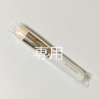 ハクホウドウ(白鳳堂)のdongshan12様専用☆白鳳堂 ファンデーションブラシ(ブラシ・チップ)