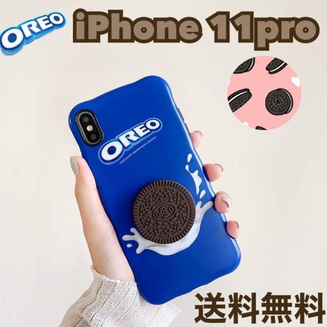 iPhone11proケース オレオクッキーの通販 by みきーちーむ's shop|ラクマ