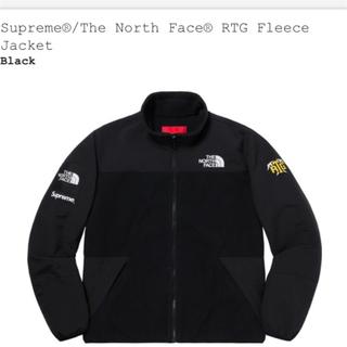 シュプリーム(Supreme)のSupreme ×TheNorthFace RTG Fleece L(ブルゾン)