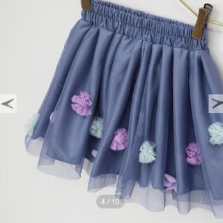 フェフェ(fafa)のパンパンチュチュ  デコレーションチュールスカート(スカート)