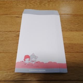 サンリオ(サンリオ)のキキララ 封筒 10枚 15枚 20枚(ラッピング/包装)