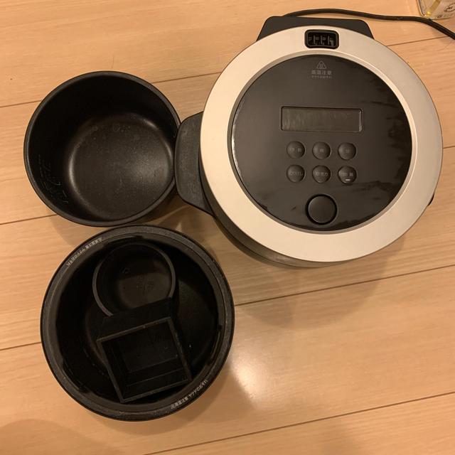 BALMUDA(バルミューダ)のバルミューダ 炊飯器 黒 スマホ/家電/カメラの調理家電(炊飯器)の商品写真