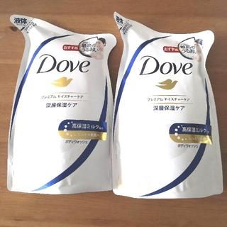 ユニリーバ(Unilever)の☆ダヴ ボディウォッシュ プレミアムモイスチャーケア 詰替 2個☆(ボディソープ/石鹸)
