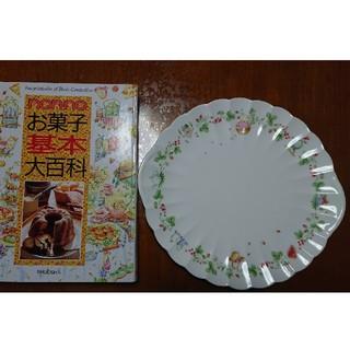 ニッコー(NIKKO)のnon・no お菓子の基本大百科 ケーキ皿 ケーキプレート NIKKO(食器)