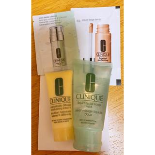 クリニーク(CLINIQUE)のクリニーク 洗顔 乳液 ファンデーションサンプル(乳液/ミルク)