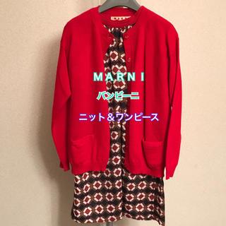 マルニ(Marni)のMARNI バンビーニ ワンピース&カーディガン 6(ワンピース)