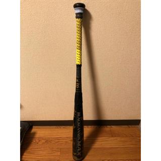 ゼット(ZETT)の一般軟式野球用 ブラックキャノンMAX(バット)