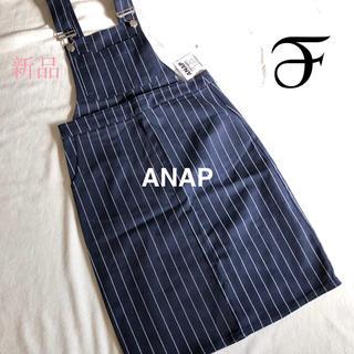 アナップ(ANAP)の新品⭐︎ストライプ ⭐︎スカート(ひざ丈スカート)