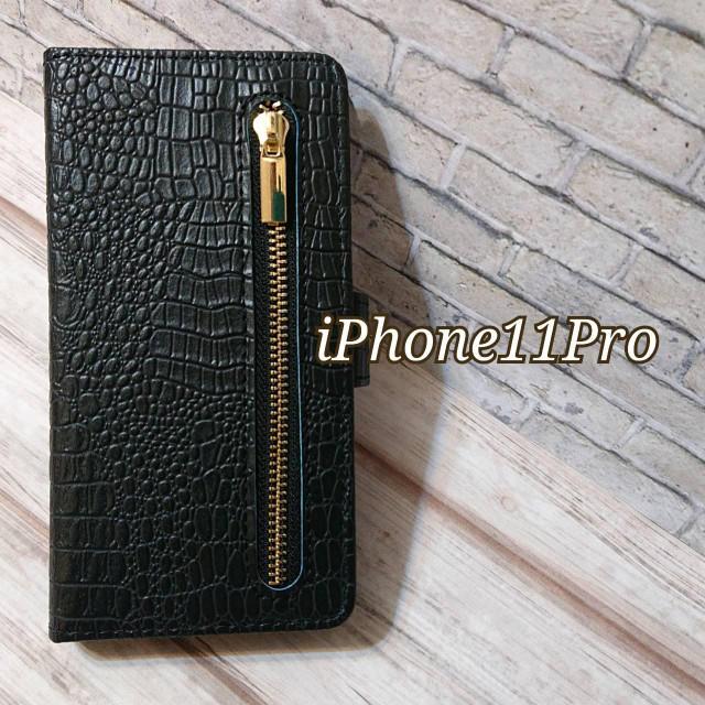 iphone 7 plus ケース カード 、 ◆iPhone 11 Pro専用◆クロコダイル調ファスナー黒 ブラック ◆N1の通販 by ポプリショップ|ラクマ