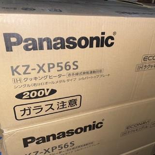 Panasonic - パナソニック IHクッキングヒーター KZ-XP56S