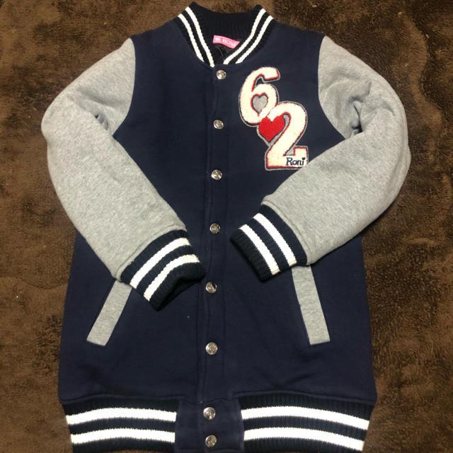RONI(ロニィ)のRONI スタジャン キッズ/ベビー/マタニティのキッズ服女の子用(90cm~)(ジャケット/上着)の商品写真