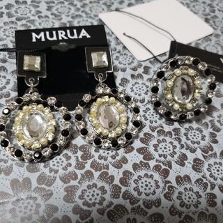 ムルーア(MURUA)のMURUA ムルーア サークルリング&ピアス セット(ピアス)