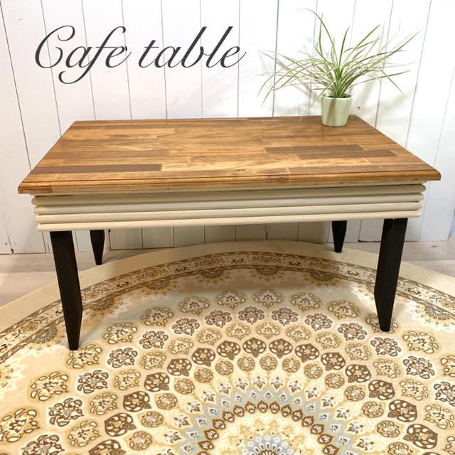 ash様専用 カフェテーブルCタイプ 北欧材使用 デザイン シンプル テーブル インテリア/住まい/日用品の机/テーブル(ローテーブル)の商品写真