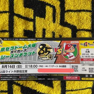 ハンシンタイガース(阪神タイガース)の阪神タイガースチケット 8/16(日)(野球)