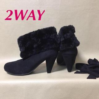 【新品】2WAYスエード調ファーブーツ ブラック 黒 L(ブーツ)