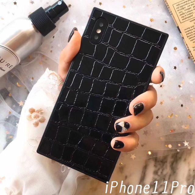 『シャネルアイフォン11ProMaxケース人気色,coachアイフォン11ProMaxケース人気色』