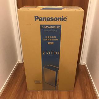 パナソニック(Panasonic)の新品 未使用品 Panasonibジアイーノ F-MV4100 sz(空気清浄器)